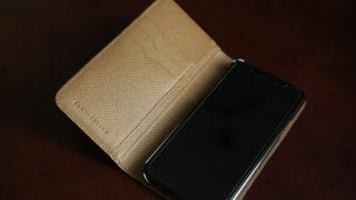 BONAVENTURA ノブレッサ ダイアリーケースのレビュー。内装にもノブレッサカーフを使った大人のiPhoneケース