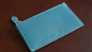 BONAVENTURA ミニジップウォレットのレビュー。シュランケンカーフを使った、スリムで小さな財布