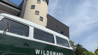 WILDSWANSのアトリエツアーに行ってきた所感
