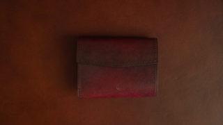 YUHAKU 三つ折りコンパクトウォレットのレビュー。型押しカーフに彩られた濃淡のグラデーションを堪能できる財布