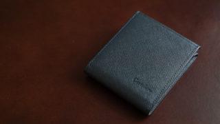 ハンモックウォレットプラスのレビュー。コインとカードの使いやすさを兼ね備えた財布