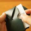SYRINX TSUTSUMU名刺入れ レビュー。エルバマット一枚革で作られた名刺入れの使い勝手、特徴、メリット・デメリットについて