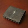 BAHARI ミニ財布のレビュー。ガルーシャの小さな財布の使い勝手に迫る