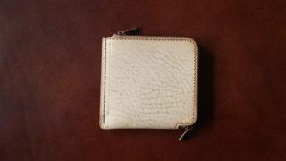 SYRINX HITOE 短財布2のレビュー。ダブルジップのミニL字ファスナーの使い勝手と特徴にせまる