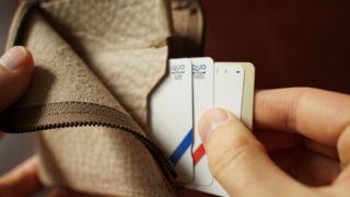 SYRINXの財布のまとめ。機能的な財布のどれを選べば正解なのか