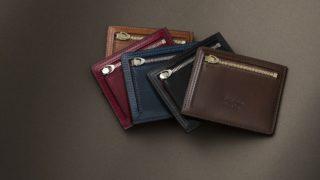 Crevaleathcoの財布のまとめ。日本トップクラスの革工房の特徴にせまる