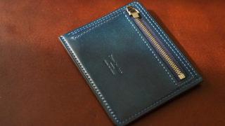 Crevaleathco コンパクトマルチウォレットのレビュー。薄くて小さい、最高峰のコードバン財布