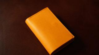 エムピウ ストラッチョ ミネルバリスシオモデルのレビュー。イタリアのオイルレザーで作られた、エムピウ最小財布の使い勝手・特徴について