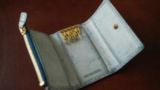 HIS-FACTORY クワトロのレビュー。カギも入る、小さい財布の使い勝手、特徴について
