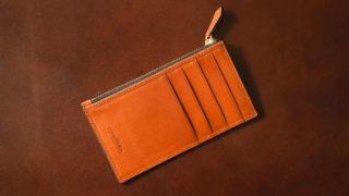 crafsto フラグメントケースのレビュー。キャッシュレスにフィットする、薄くて小さい財布の使い勝手