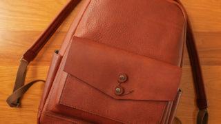 nine 革のリュックのレビュー。イタリアの革を贅沢に使った、オーダーメイドリュックの使い勝手、特徴について